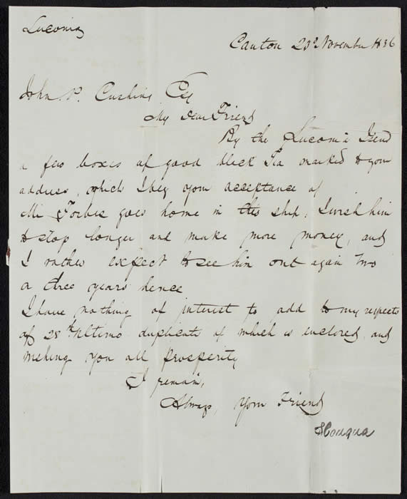 Letter from Houqua to John Perkins Cushing, courtesy of the Boston Athenaeum